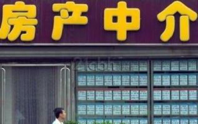 """郑州一房产中介投资遇问题欠债 要""""分期支付"""""""