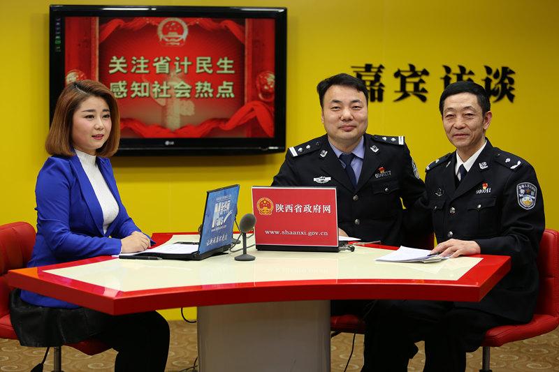 访谈:民警解读非警务报警与公共服务平台分流