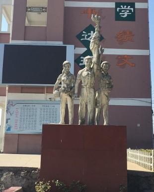 和县乌江镇中心小学