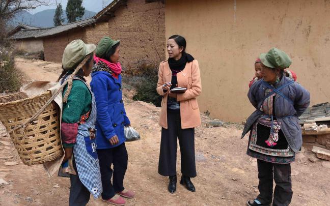 自贵菊:带动贫困山区彝族群众脱贫增收