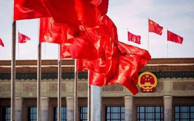 云南代表团全体会议审议