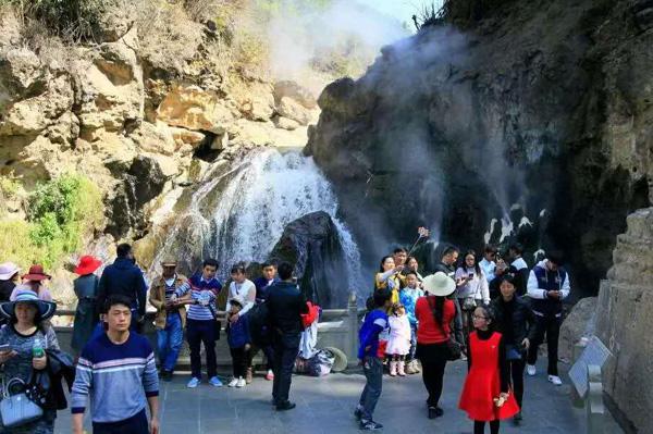腾冲火山热海5A级景区正式揭牌