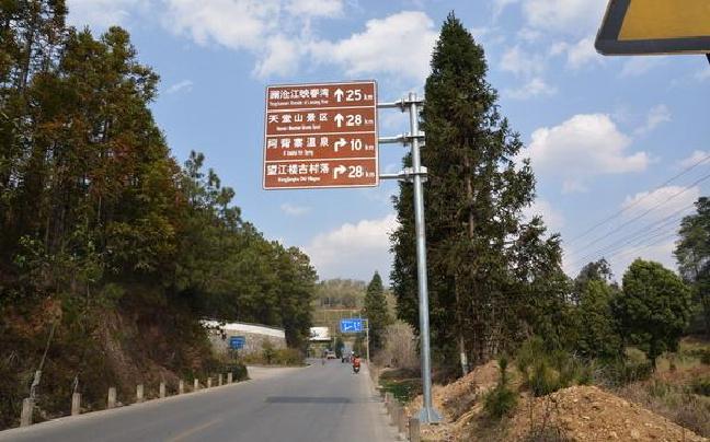 保山昌宁县率先完成旅游标识牌安装工作
