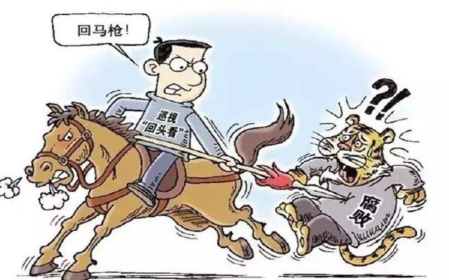 云南省纪委通报8起巡视发现的典型问题