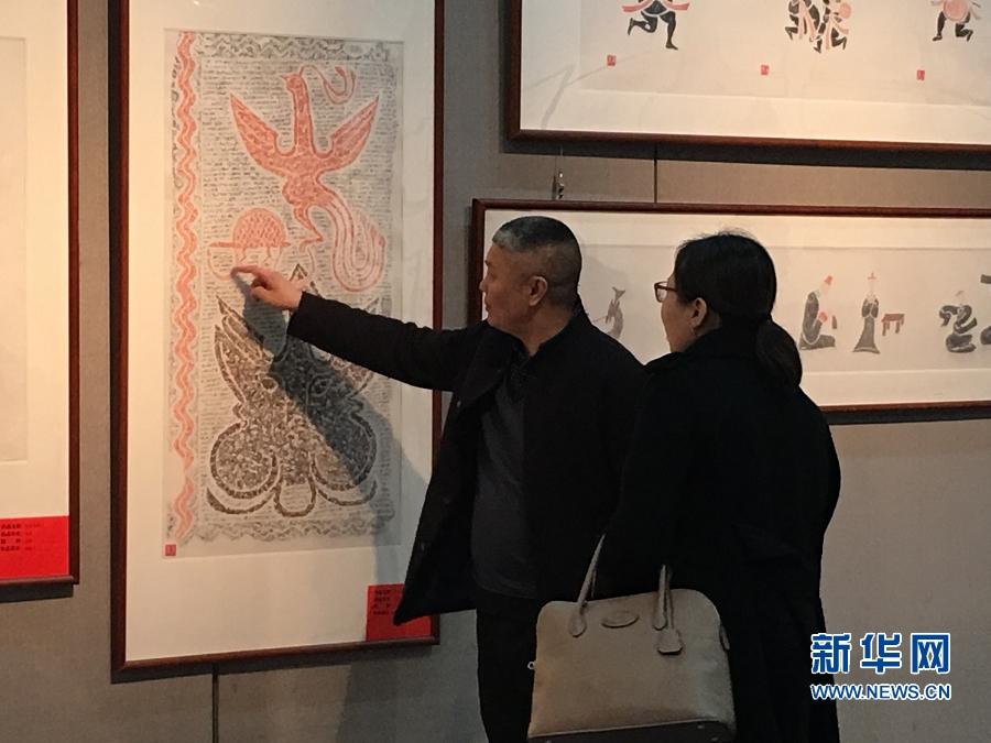 """拓片文化盛宴""""惊艳""""中原"""