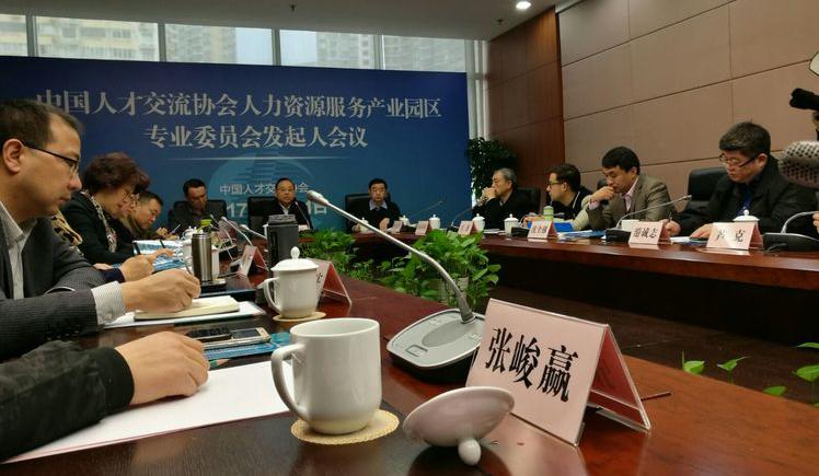 西安丝绸之路经济带人力资源产业园高新园区获得批准