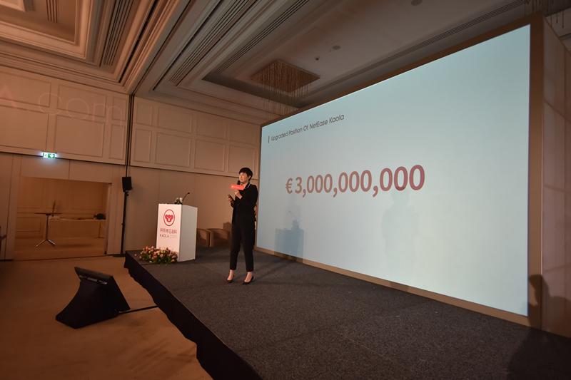 网易考拉CEO张蕾:把欧洲高品质商品带回中国