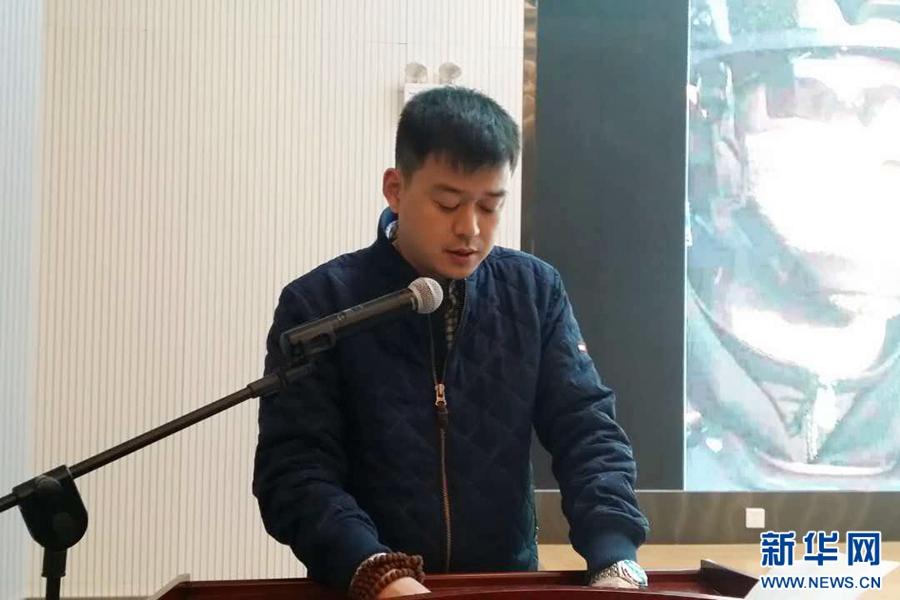"""""""三江之源 圣地玉树""""——微电影《觉醒》发布仪式举行"""