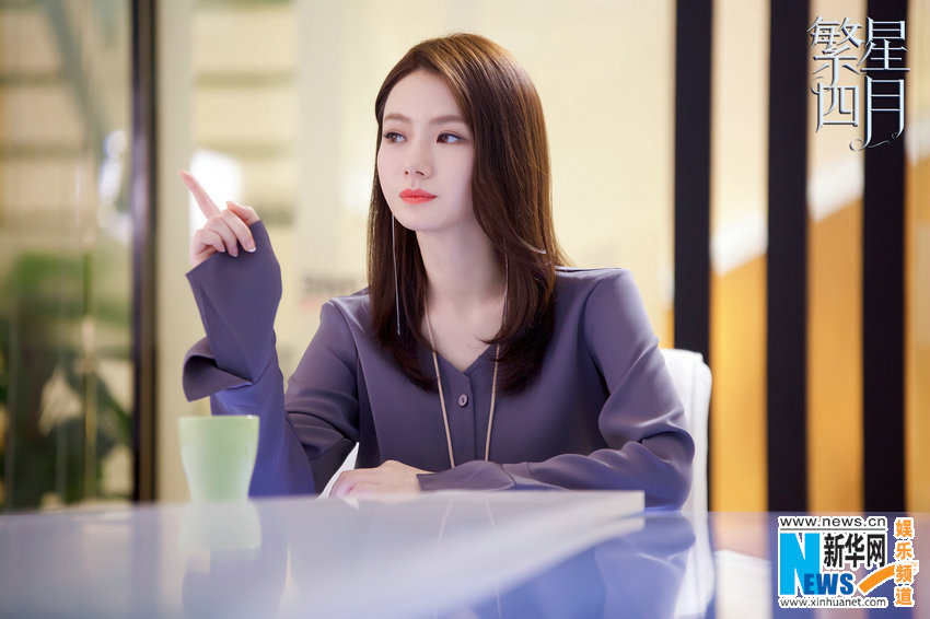 """""""美妆博主""""戚薇《繁星四月》示范""""百变妆容"""""""