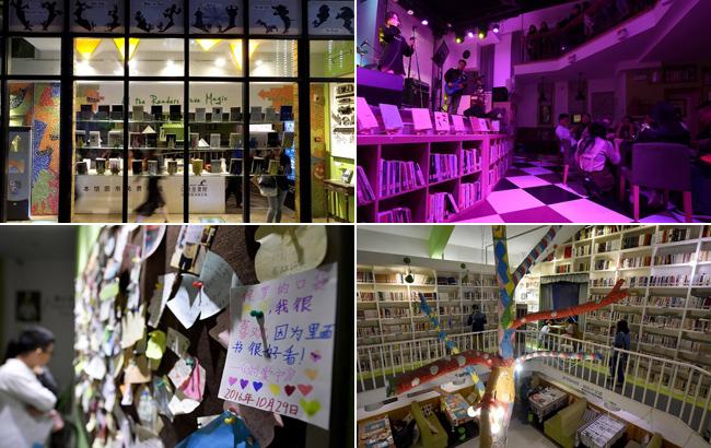"""这家书店不卖书 阅读也可""""玩""""共享"""