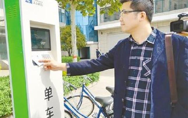 郑州市筹建共享单车统一管理平台 刷公交卡可存取