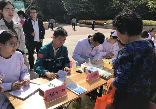 (信息)郑州市花园路街道办开展健康中国行合理膳食宣传活动