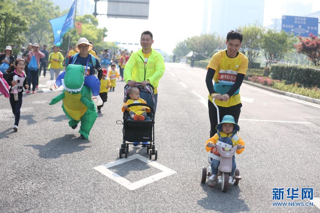 """国际半程马拉松在宁波镇海开跑 以""""慈善""""为主题"""
