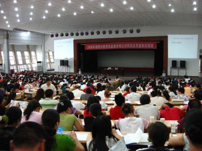 第五批全省中小学知识产权教育试点学校申报启动