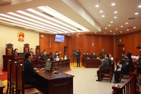 西安中院将尝试在西安市几个开发区设立派出法庭