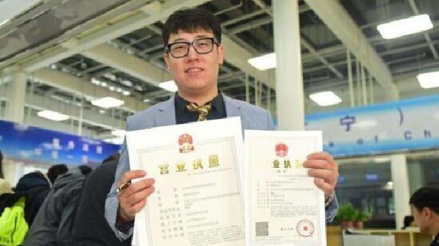 遼寧自貿試驗區沈陽片區新注冊企業已達798戶
