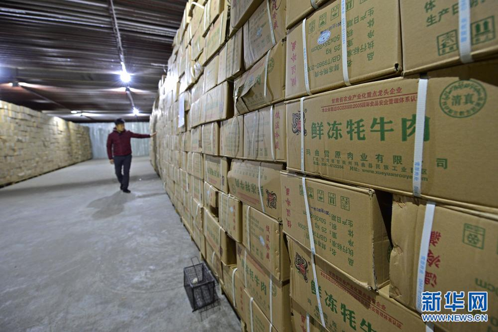 萌图看西藏第15期:高原备新年 风干肉飘香