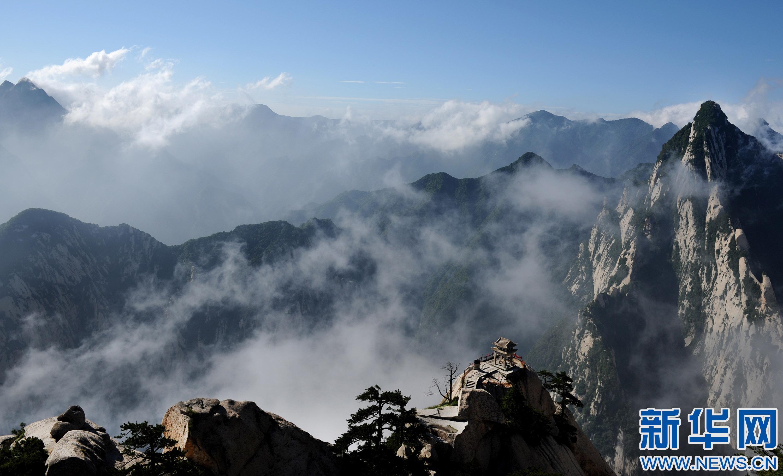 西岳华山:奇险天下第一山