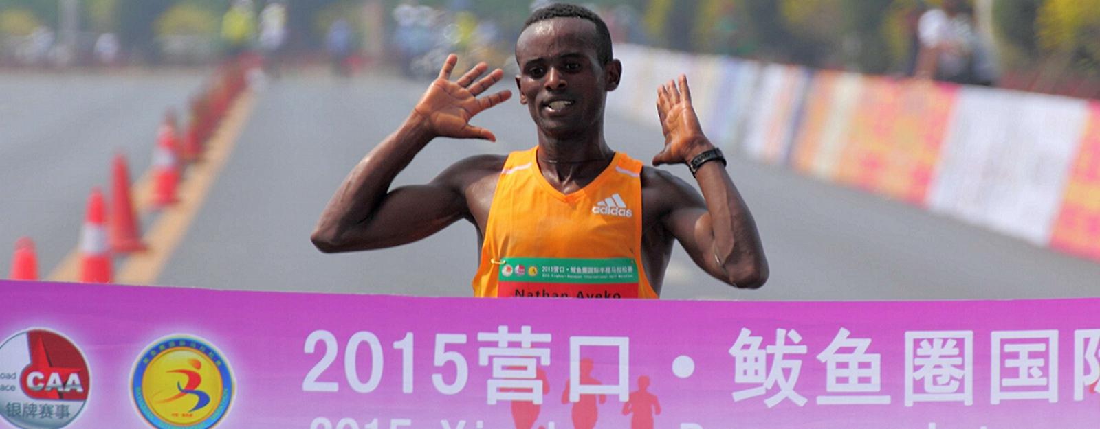 精彩鲅马|2015营口·鲅鱼圈国际半程马拉松赛