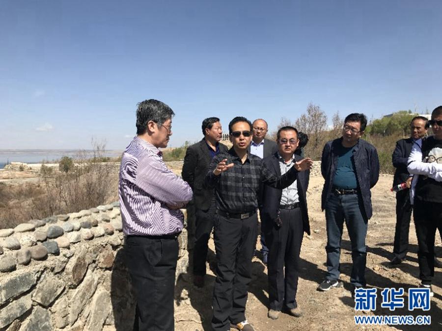 青海省高原特色体育小镇建设研讨会召开