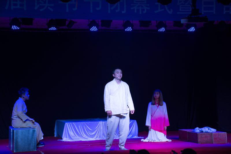 浙江工业大学第九届读书节演绎百部经典名著