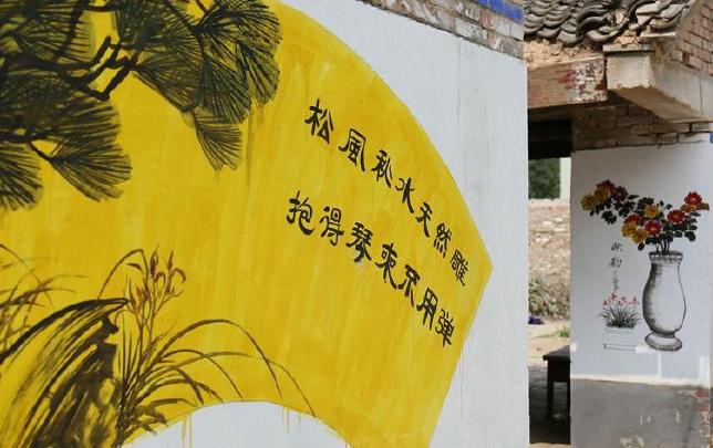 """河南睢县:乡村""""油画墙"""" 绘出新风尚"""