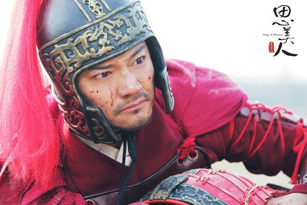 彭博《思美人》诠释铁汉柔情 热血男儿临危不惧