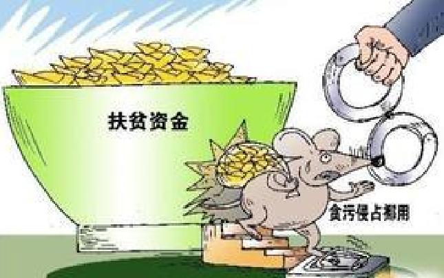 驻马店市累计投入各类扶贫资金16.16亿元