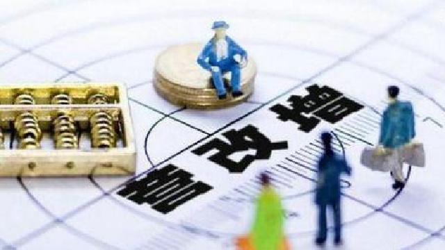 辽宁:四大行业纳税人同比增2.73万户