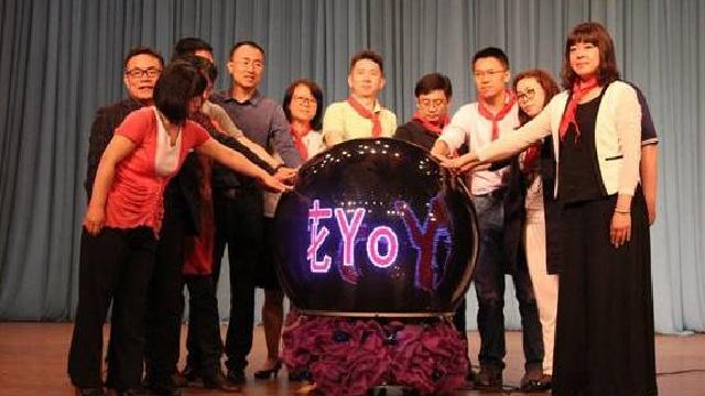 """""""花Young年华""""·壹乐园社区Club在沈启动"""
