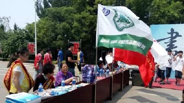 """沈阳:""""我的大学梦""""公益爱心捐书联谊活动举行"""