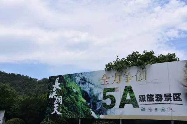 """温岭:围绕""""一心二港三湾""""  发展全域旅游"""