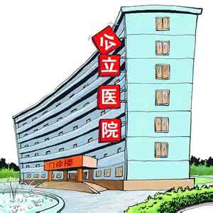 河南:二级及以上公立医院将设立应急办
