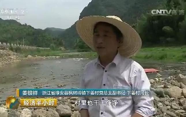 """聚焦河长制:千岛湖的""""呵护使者"""""""
