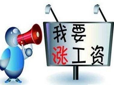 河南省向社会发布2017年企业工资指导线