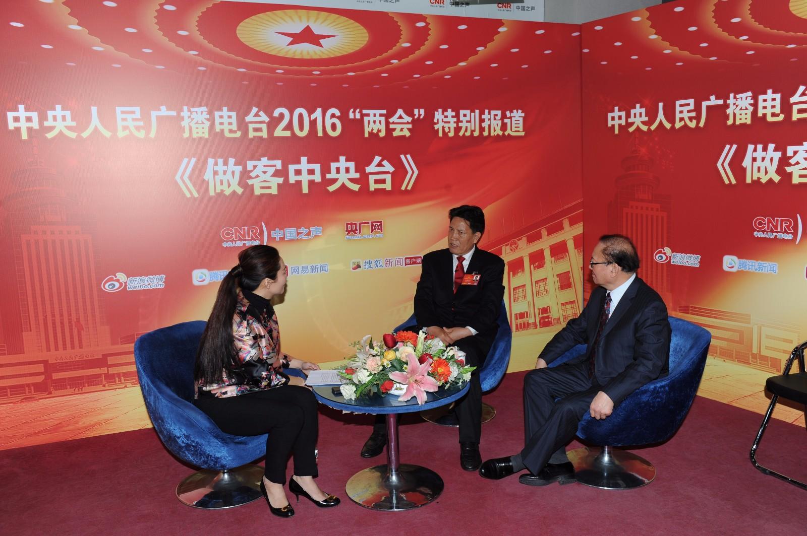 洛桑江村接受中央人民广播电台专访畅谈西藏美好未来