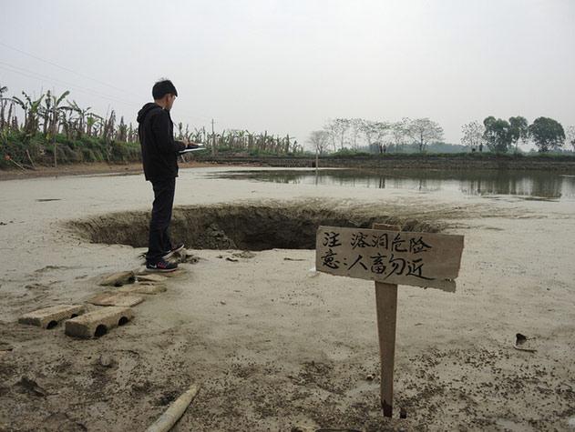"""广西桂平:鱼塘出现直径约6米""""陷洞"""" 目前已填平"""