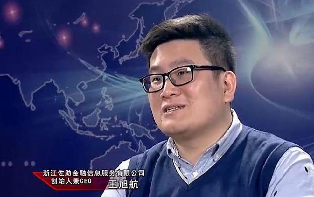 """王旭航:期待监管""""护航"""" 互联网金融发展"""