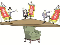 中国家具展呈现三足鼎立新格局