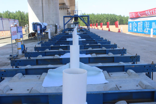 RTSⅢ型板式无砟轨道线外工艺性试验顺利通过验收