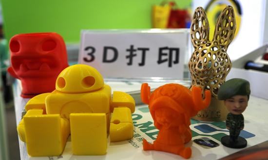 """3D打印亮相青洽会 """"小萌物""""浓缩大智慧"""