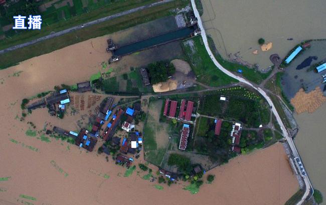新华炫闻直播|南方遭强降雨袭击 多地汛情严峻