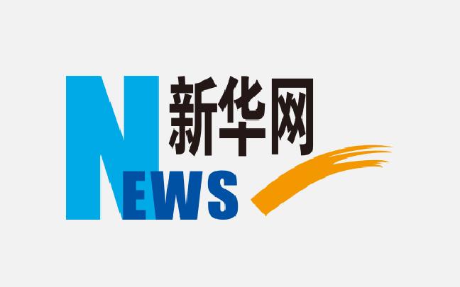 云南永善:五措施促农业示范园发展