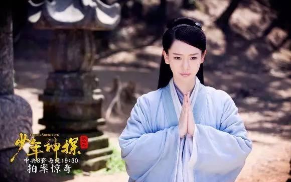 古装剧裏的蓝衣女子:赵丽颖杨幂娜扎谁最美
