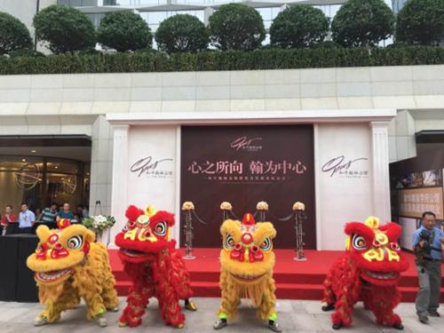 天津现代城和平翰林公馆项目惊艳亮相