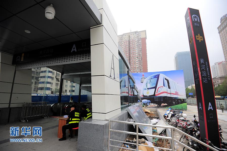 郑州地铁2号线8月10日起开始试乘