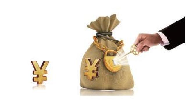 沈阳推动企业利用资本市场开展直接融资