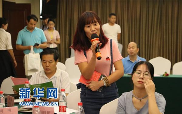 郑州晚报记者提问