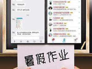 """网上""""代写作业""""持续火爆:淘宝店主月入近4万"""