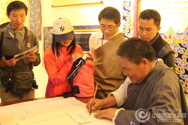 资料:首届藏博会展览展示开展